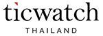 TicWatch Thailand Logo